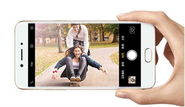 Oppo A77 Camera